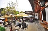 Dawon Courtyard