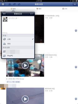 facebook ipad-04