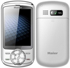 Haier-U33-Mobile