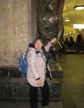 Москва 064