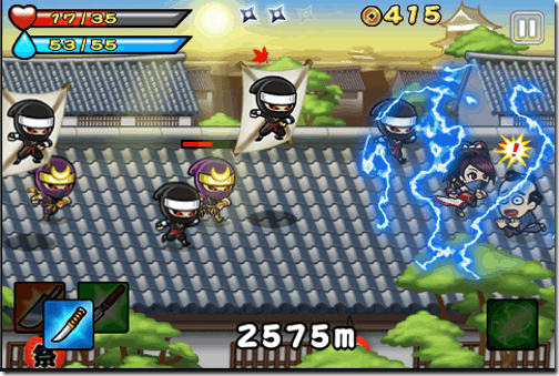 jade ninja-10