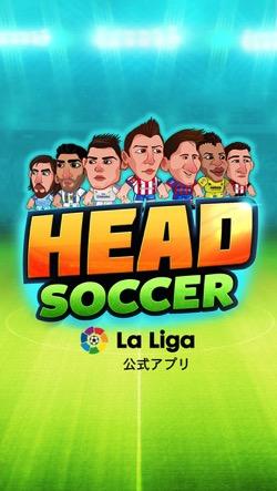 リーガ エスパニョーラ公式ゲームアプリ