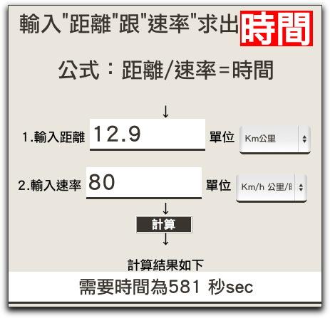 snap05021.jpg