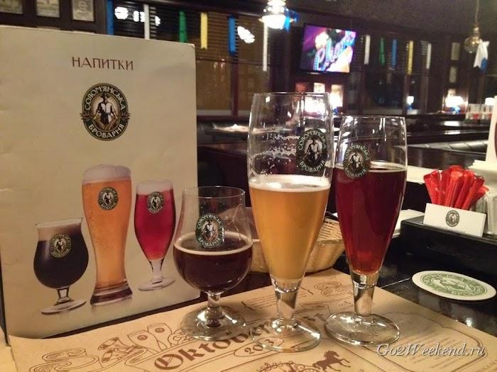 Beer-in_kiev.jpg