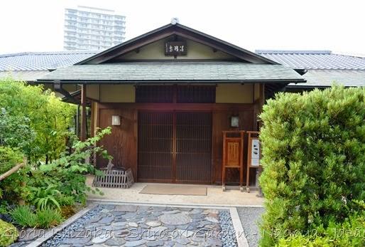59 - Glória Ishizaka - Shirotori Garden