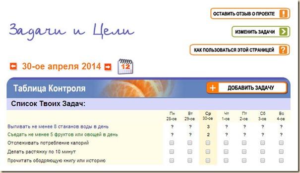 Chrome Legacy Window 30.04.2014 100354