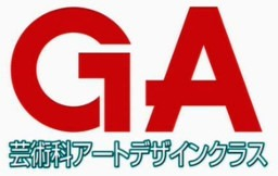 Ga Geijutsuka Art Design Class Episode  English Dubbed