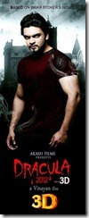 malayalam_film_Dracula_2012_3D