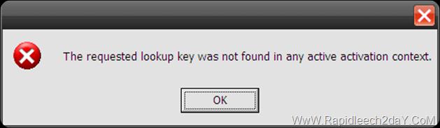IE-Error