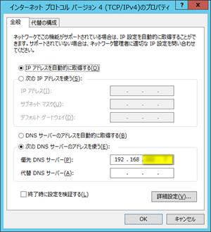2013-03-20_204844