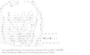[AA]モロ (もののけ姫)