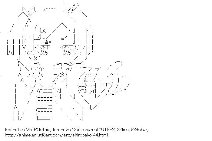 SHIROBAKO,Yano Erika