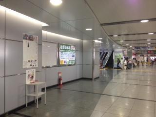 スタンプラリー京成船橋2.JPG