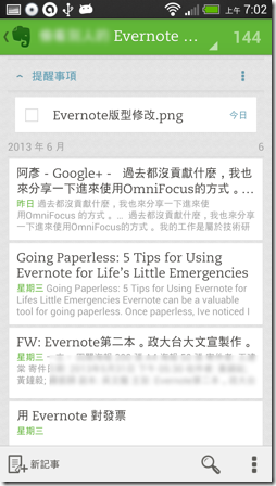 evernote reminder-12