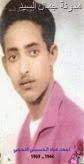 الشاعر احمد عباد الحسيني