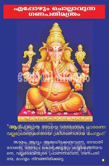 Origin and Benefits of Mrit Sanjeevani Mantra - Prophet666
