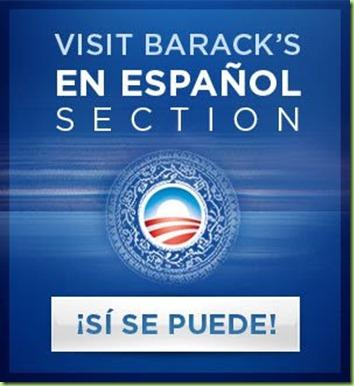 si_se_puede_obama