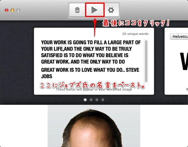3mac app graphics design wordify 2
