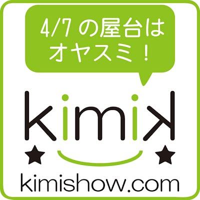 logo04oyasumiweb.jpg