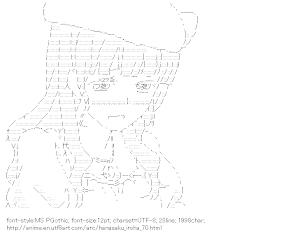 [AA]Oshimizu Nako (Hanasaku Iroha)