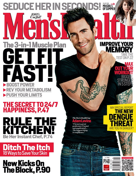 Adam Levine covers Men's Health April 2013
