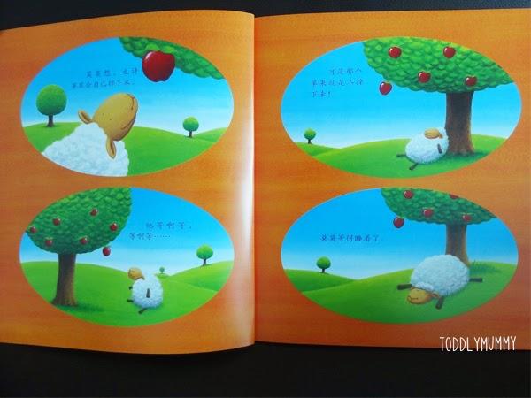 Flip sheep 2