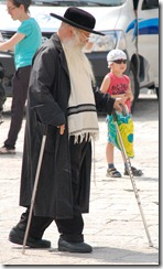 Oporrak 2011 - Israel ,-  Jerusalem, 23 de Septiembre  229