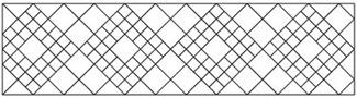 Speical Grid - 1