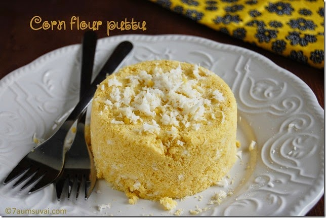 Corn flour puttu