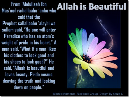 allah-is-beautiful