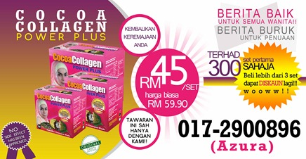 cocoa colagen banner