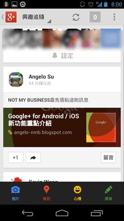 google  app-05