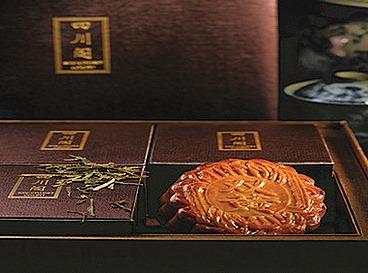 Szechuan Court Baked Mooncake with Double Yolk in White Lotus Paste
