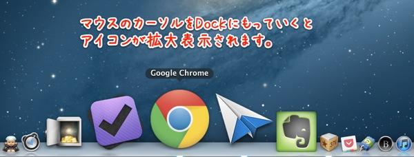 6Mac Dock002