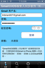 20130122_IMG_0023