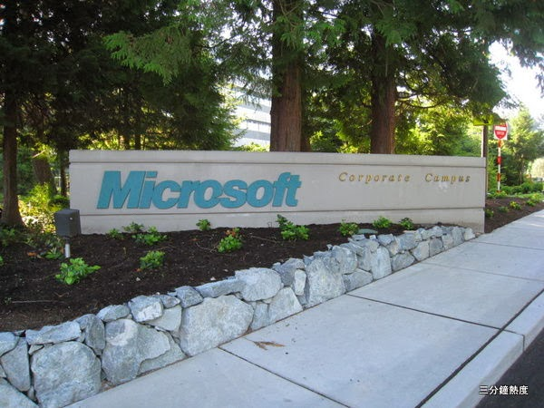 Microsoft Corporaten Campus