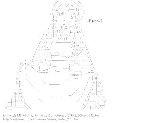 [AA]Jade Stern (Rozen-maiden)