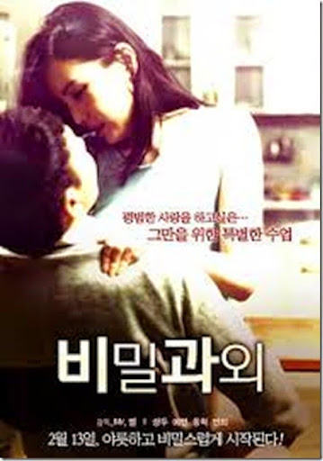 Download Drama Korea Terbaru Doctors (2016) Full