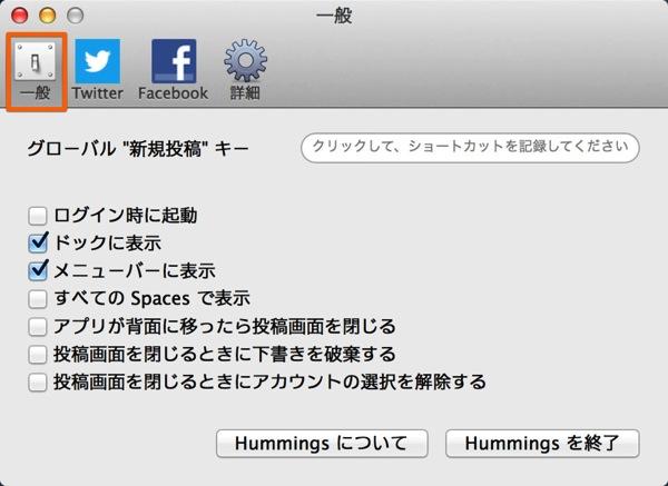 Mac app social networking hummings1