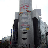 shibuya 109 all girls mall in Shibuya, Tokyo, Japan