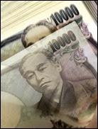 Japão mantém otimismo na economia