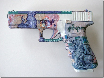 new_gun