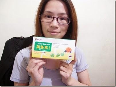 康萃葉黃素-7