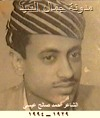 الشاعر أحمد صالح عيسى2_thumb[29]