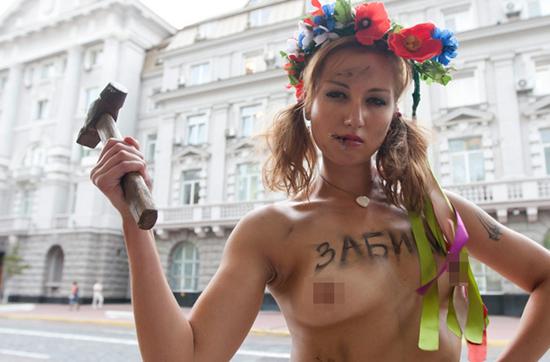 Голые украинские женщины фото