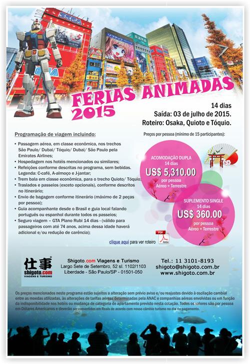 ferias_animadas_julho