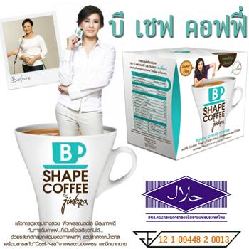 บี เชฟ คอฟฟี่ บายจินตหรา (B Shape Coffee by jintara) เฮลท์ตี้ชอยส์
