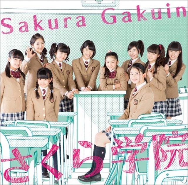 Sakura-gakuin_2014nendo-reg