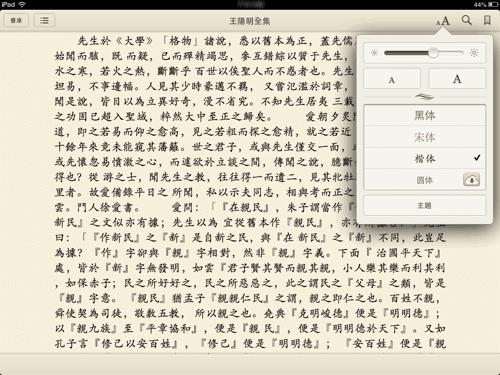 ibooks 3-05