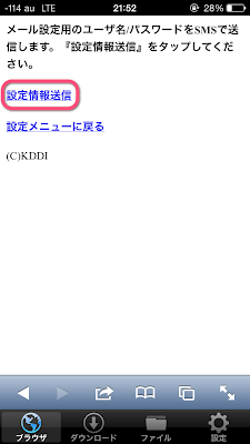 20131105_5.png